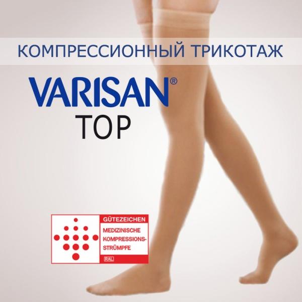varisan-chulki-top-closed-toe