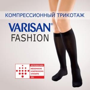 varisan-hose-black-1-fashion