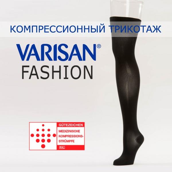varisan-hose-black-fashion