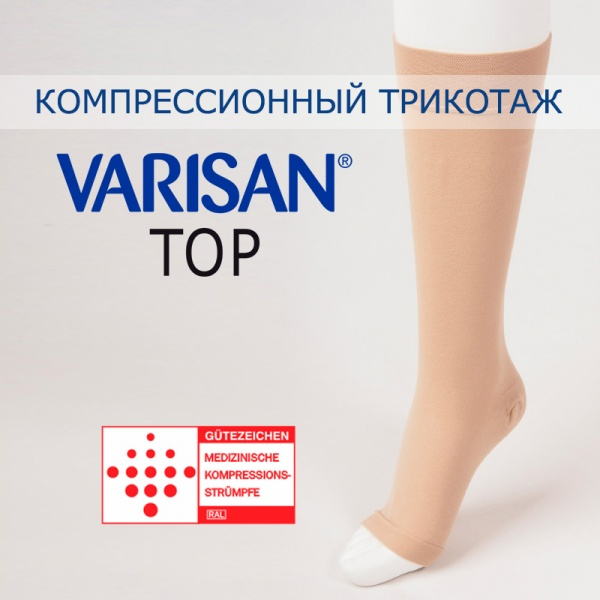 varisan-stockings-telesnye-open-top