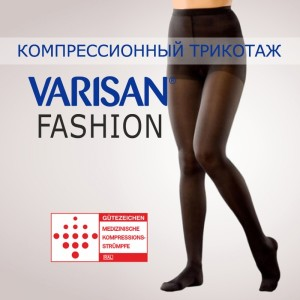 varisan-tights-black-fashion-new
