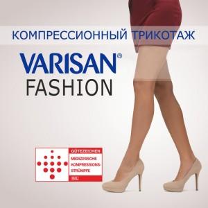 varisan-tights-fashion