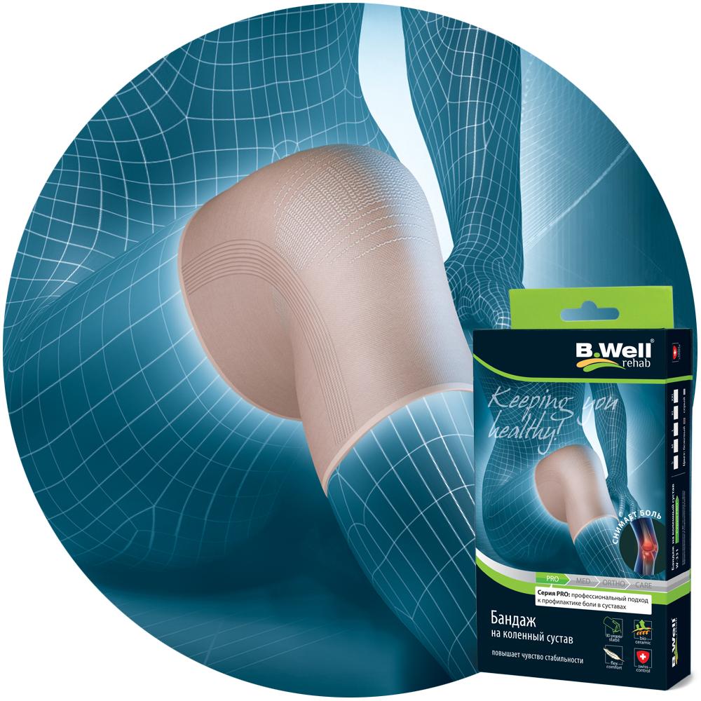 Бандаж на коленный сустав B.Well rehab W-331