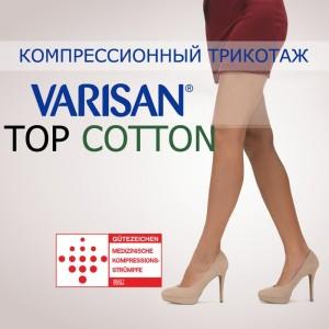 varisan-tights-cotton