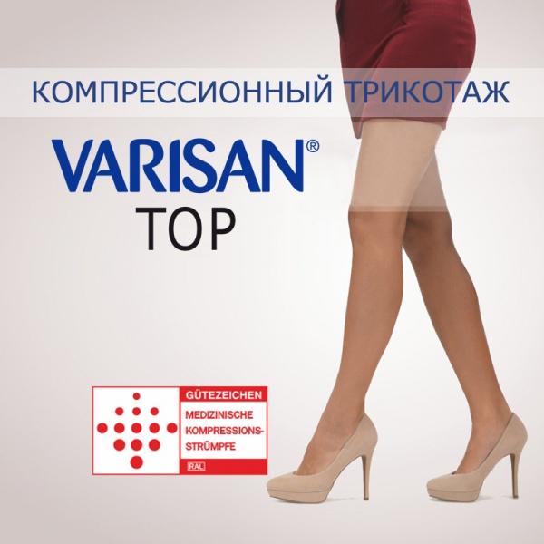 varisan-tights-top