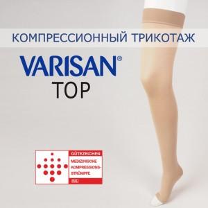 chulki-top-open-toe