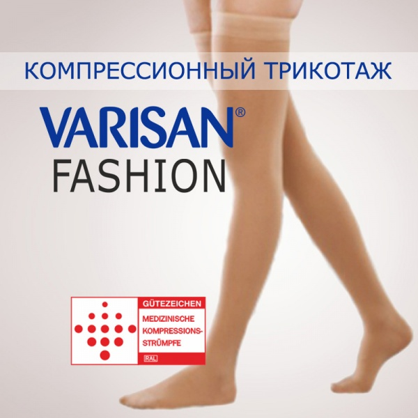 varisan-chulki-fashion