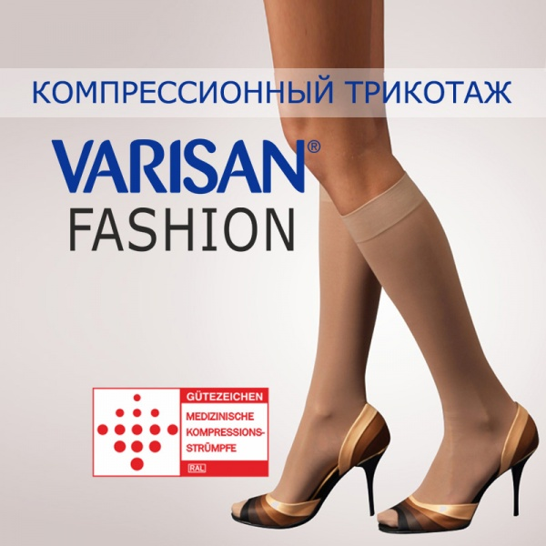 varisan-golfy-telesniye-fashion