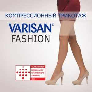 varisan-tights-fashion