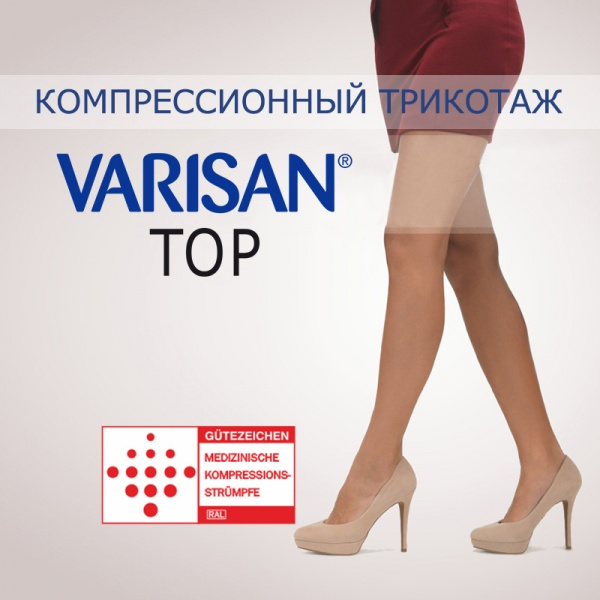 varisan-tights-top